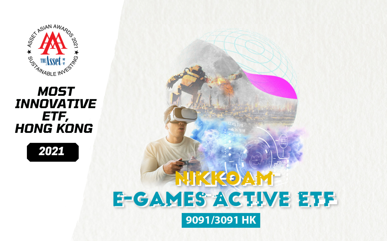 The NikkoAM E-Games Active